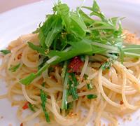 自家製アンチョビとドライトマトのスパゲッティーニ 水菜添え