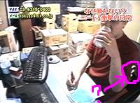 rahorahoさん with はてなTシャツ