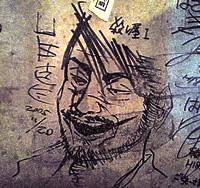 山本英夫さんのサイン